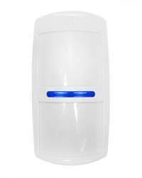 Detalhes do produto Sensor Infravermelho Passivo  Com Fio  DS-520 BUS - JFL