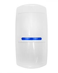 Detalhes do produto Sensor Infravermelho Passivo  Com Fio  DS-420 - JFL Alarmes