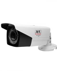 Detalhes do produto CFTV  Câmera  2 Megapixel  CD-3160 VF - JFL Alarmes